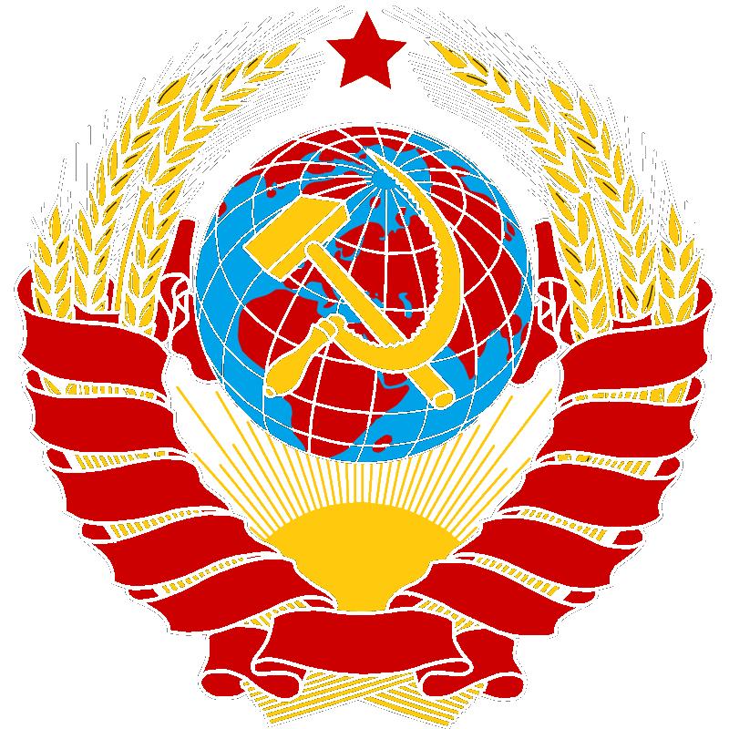 Рисунок для вышивки Герб СССР