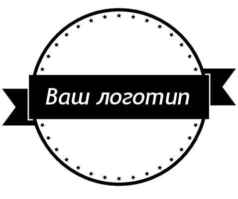 Рисунок для вышивки Свой логотип