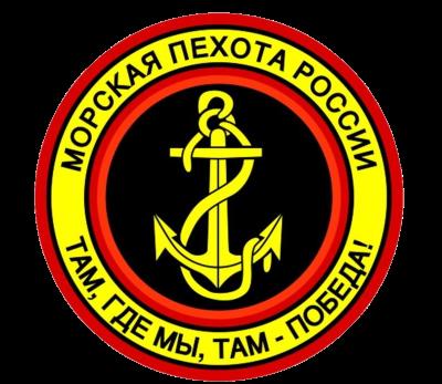 Рисунок для вышивки Морская пехота